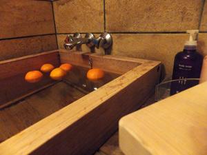 部屋のお風呂にぽんかんを浮かべられます