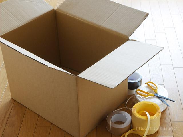 一人暮らしの引越しで使える荷造りのテクニック!